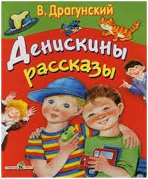 https://detyamovoine.ucoz.ru/deniskiny.png