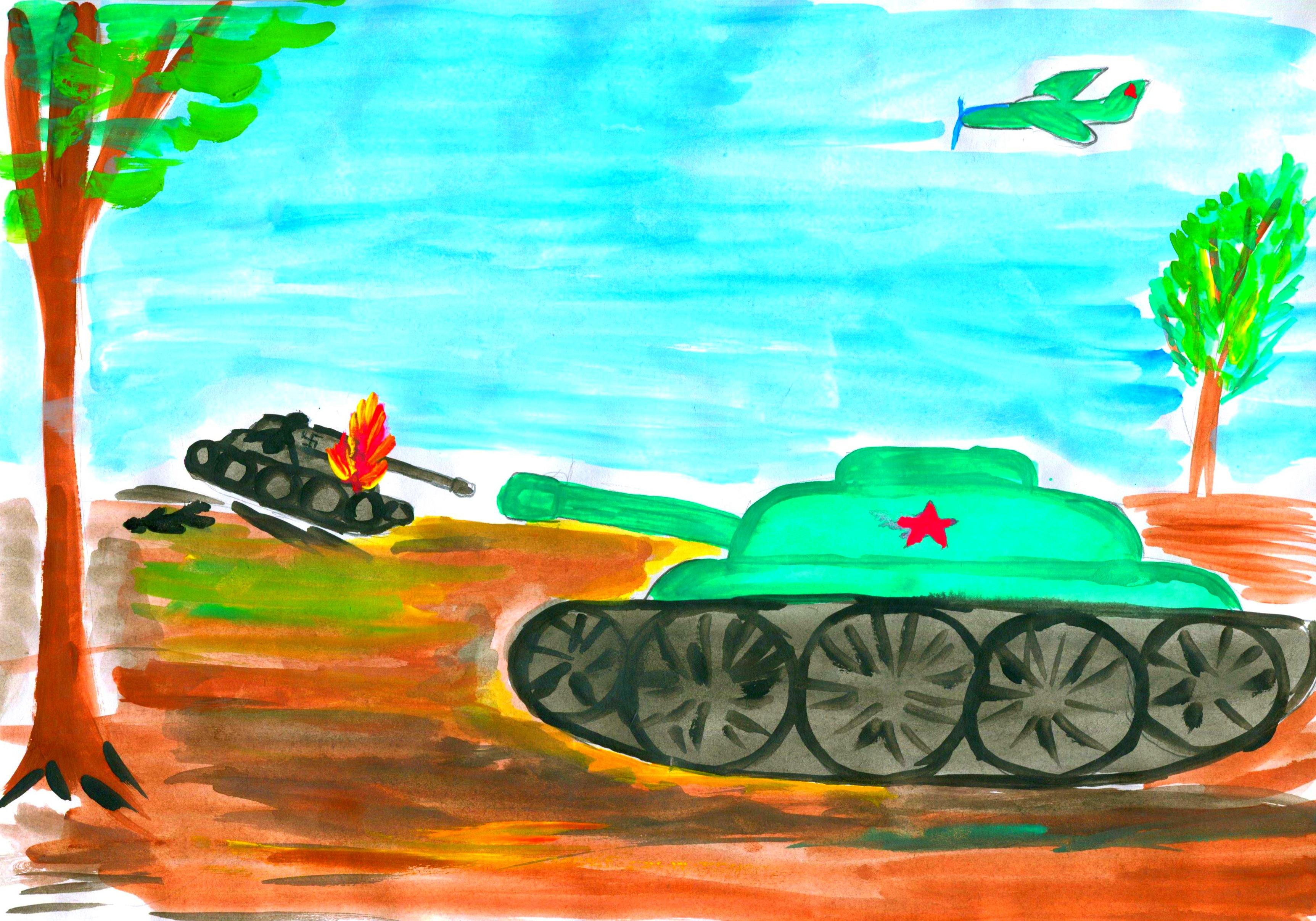 Картинка детям о войне, картинки